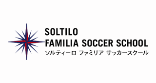 soltiloリンク
